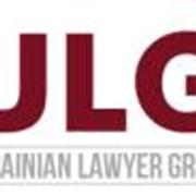 Юридичне обслуговування підприємств фото