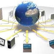 ИТ услуги, IT услуги фото
