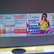 Реклама внутри маршрутных такси Украина,Львов фото