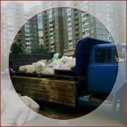 Вывоз мусора в Мариуполе. Услуги грузчиков. До 5 т. фото