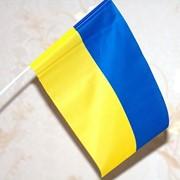 Прапорець України. Флажок Украины. 30 х 20 см. фото