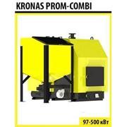 Твердотопливный котел KRONAS PROM COMBI 150 кВт фото