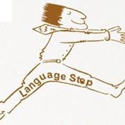 Корпоративное обучение иностранных языков фото
