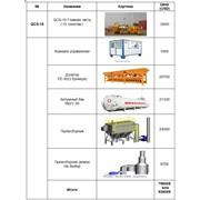 Завод асфальто-бетонный мобильный QCS-10 фото