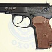 Пистолет МР-80-13Т (.45 Rubber) ОООП (комиссия) фото