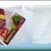 Фасовочные пакеты фото
