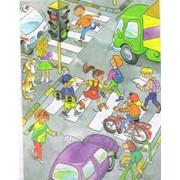 Повышение квалификации специалистов, ответственных за безопасность дорожного движения фото