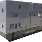 Дизельный генератор CTG AD-200RES фото