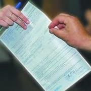Страхование гражданской ответственности на автотранспорт фото