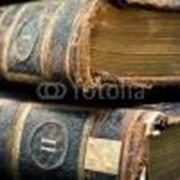 Авторські дисертації на замовлення з економіки, юриспруденції, педагогіки, психології, філології та інших наук. Зручні умови фото