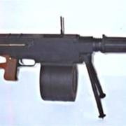 Ручной автоматический гранатомет РАГ-30 ВАЛАР-30 фото