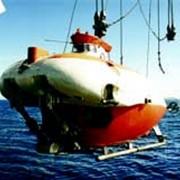 Аппарат автономный глубоководный Русь фото