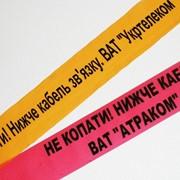 """Сигнальная лента """"Кабель связи"""" фото"""
