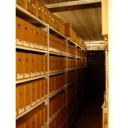 Внеофисное хранение документов в Киеве, Украине (Киев, Украина), Конфиденциально и Безопасно фото