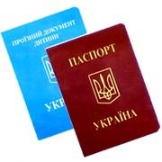 Срочное оформление загранпаспортов и детских проездных документов! фото