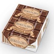 Масло сладкосливочное Шоколадное 62 % фото