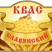 """Квас """"Славянский"""" фото"""