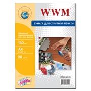 Фотобумага для струйной печати Глянцевая самоклеящаяся (CD и DVD диски), 130 г/кв.м, А4, 20 л фото