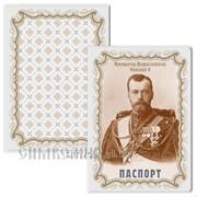 Обложка для паспорта Артикул:032001обл008 фото
