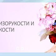 Услуги офтальмолога фото