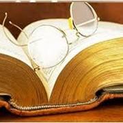 Разработка новых договоров, анализ проектов договоров, правовая оценка действующих договоров, участие в переговорах при заключении договоров, досудебное урегулирование споров фото