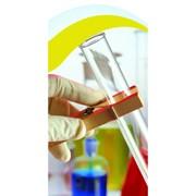 Посуда мерная лабораторная стеклянная фото