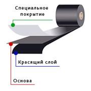 Расходные материалы для термотрансферных принтеров. фото