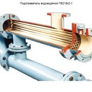Подогреватель водоводяной ПВ219х2-1 фото