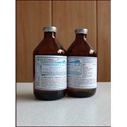 Тривитамин 100 мл фото