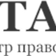 Государственная регистрация предприятия фото