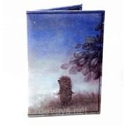 Обложка для паспорта из кожзама Ёжик в тумане