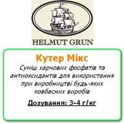 Фосфат харчовий Кутер Мікс спеціальный фото