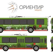 Бендирование автобусов,трамваев, троллейбусов, маршруток фото