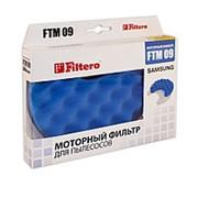 Фильтр (FTM 09) для пылесосов Samsung ( SC 87…, SC 91…, SC 95…) фото