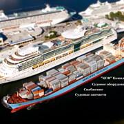 Оборудование для портов фото