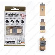 Флешка FlashDrive с двумя USB портами 64GB (lightning) Бежевый фото