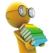 Авторские дипломные, курсовые, рефераты фото