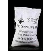 Цинк хлористый 98% соотв. ГОСТ 4529-78 фото