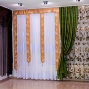Дизайн штор в Виннице фото