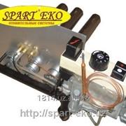 Газовая горелка SPART EKO ГГУ-15 фото