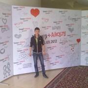 Аренда пресс-стены в Алматы фото