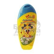 Шампунь дитячий Ясное солнышко для чувствительной кожи 200 мл 39570 фото
