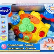Развивающая игрушка «Подводная лодка» фото