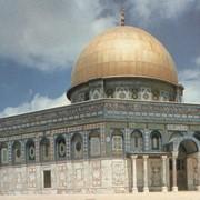 «Израиль эконом» - 8 дней. Тур в Израиль. Отпуск в Израиль. Поехать в Израиль. Отпуск Иерусалим, Тель-Авив. фото