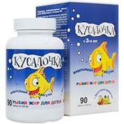 """""""Кусалочка"""" рыбий жир в жевательных капсулах 500 мг, 90 капс. фото"""