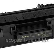 Услуга заправки картриджа Canon 719 для лазерных принтеров