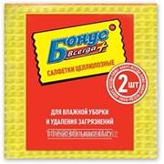 Салфетки Бонус+ целлюлозные для влажной уборки, 2 шт фото