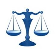Юридическая помощь в городе Симферополе фото