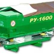Рассеиватель минеральных удобрений РУ-1600 и РУ-3000
