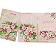 """Открытка-минигигант с конвертом """"С Днем Свадьбы!"""" букет розовых цветов фото"""